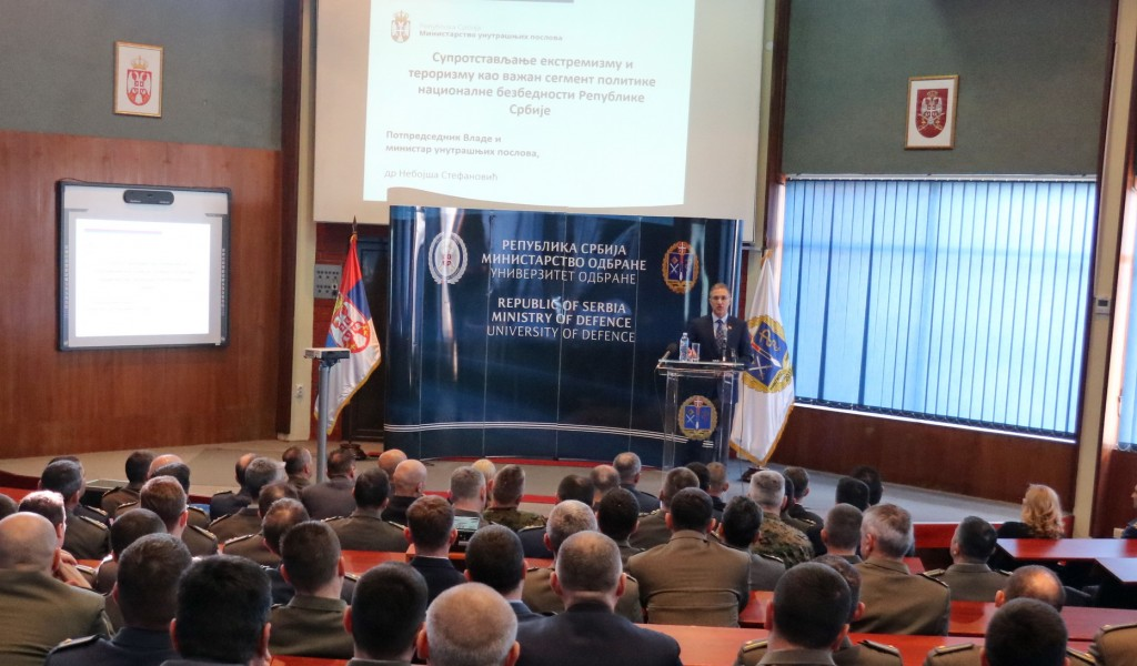 Lecture by Minister Stefanović at the School of National Defence