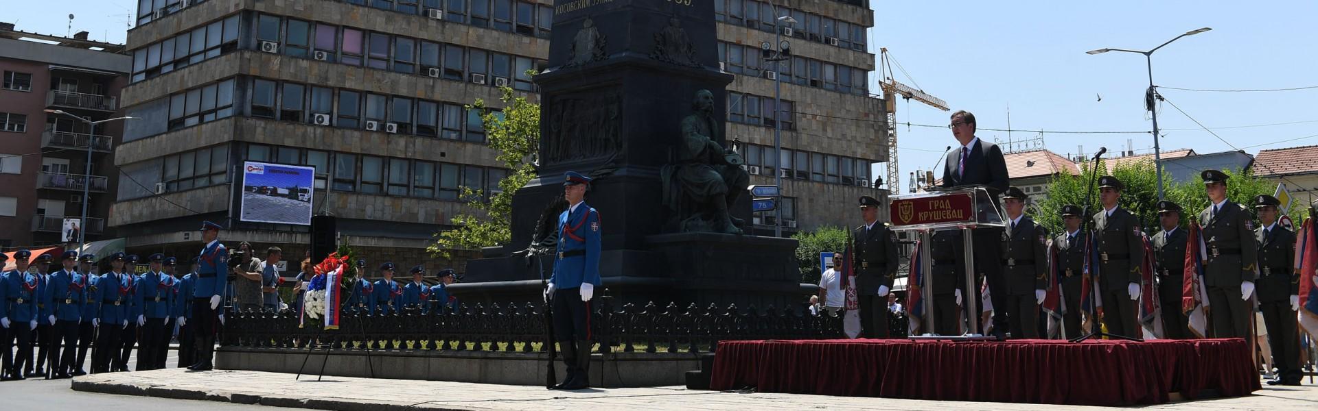 Обележавање Видовдана у Крушевцу