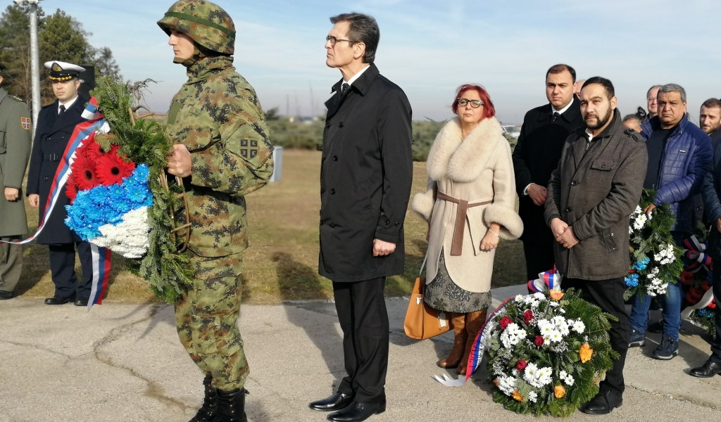 Marking National Roma WWII Genocide Victims Remembrance Day