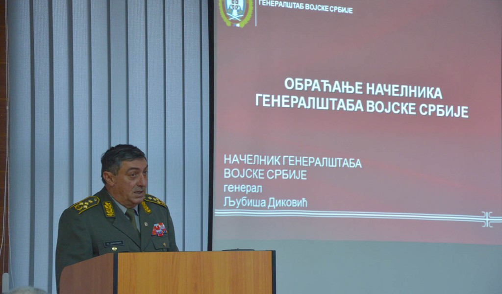 Генерал Диковић с полазницима Генералштабног усавршавања
