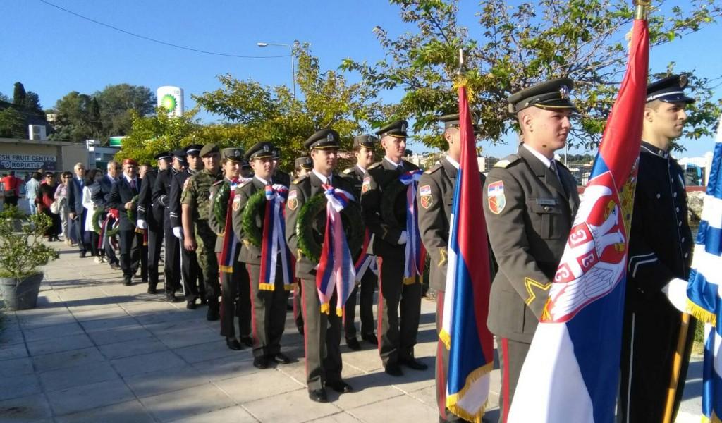 Delagacija Ministarstva odbrane i Vojske Srbije na komemorativnim svečanostima u Grčkoj