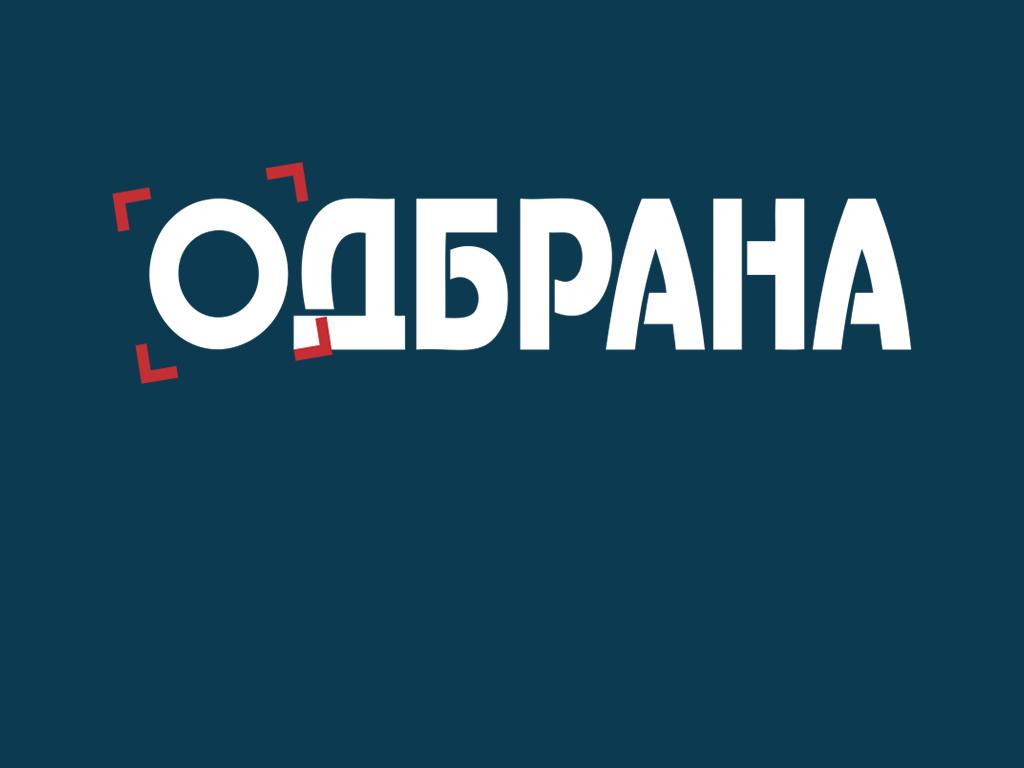 Latest issue of Odbrana