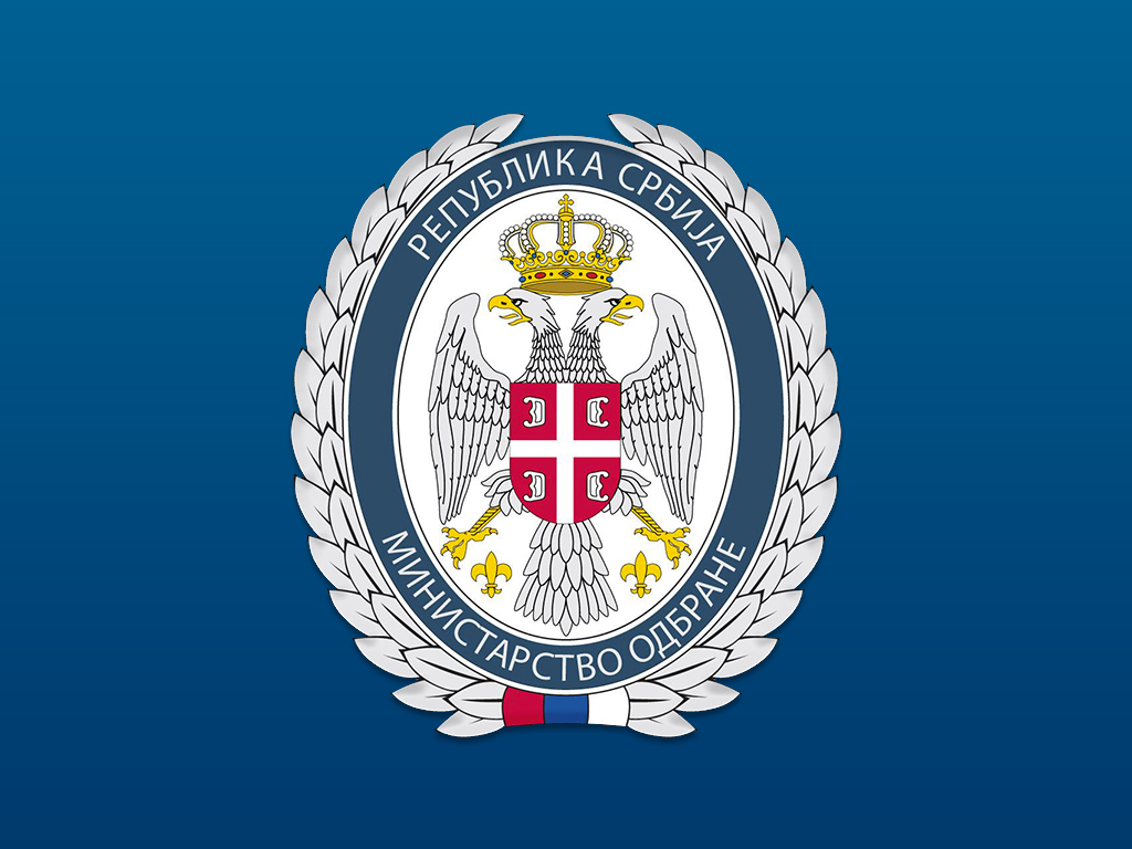 Честитка министра одбране поводом Дана Ваздухопловства и противваздухопловне одбране