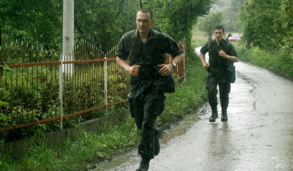 Takmičenje izviđačkih jedinica Kopnene vojske