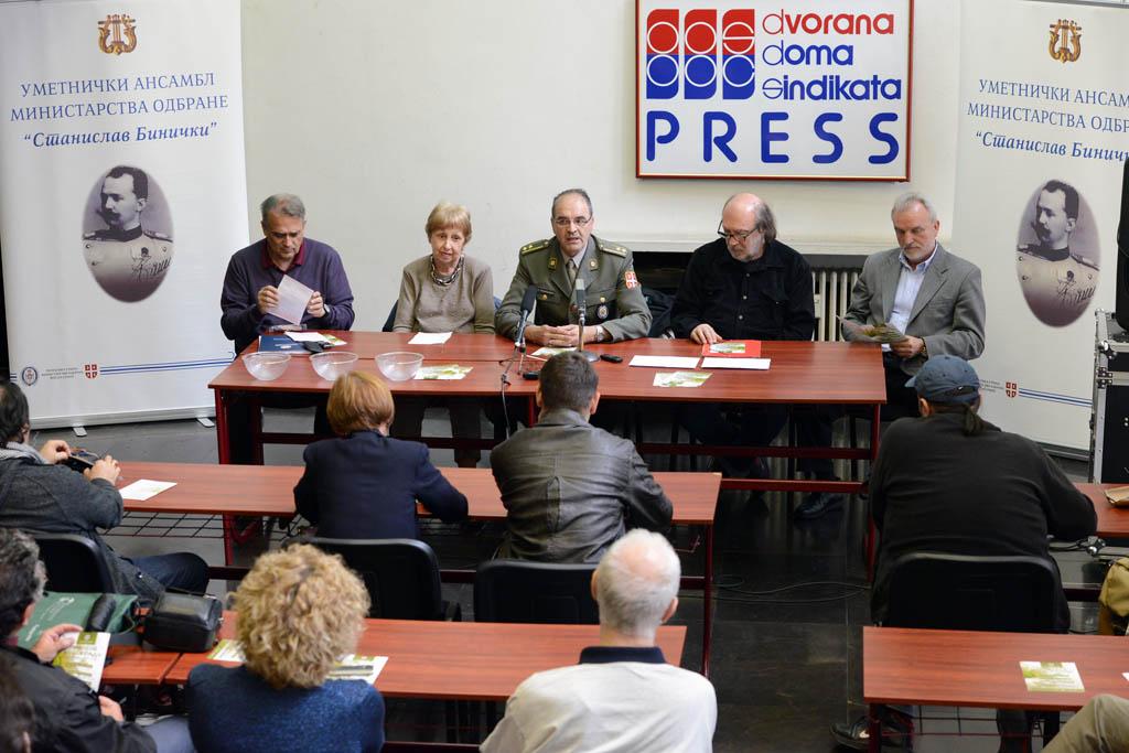 Конференција за новинаре поводом фестивала Пролеће у Београду