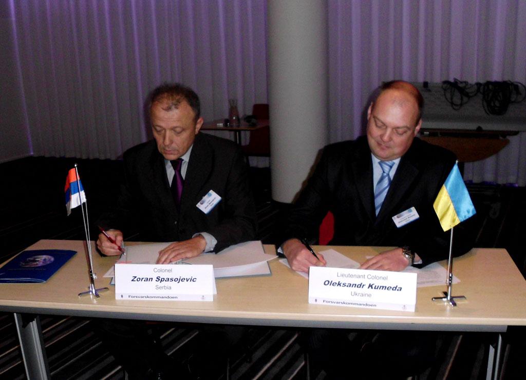 Потписан Споразум о кодификацији са Украјином