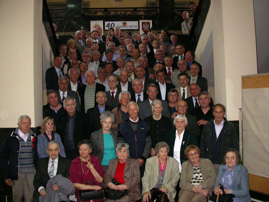 The first class of students of the Military Grammar School celebrated 40 years since graduation