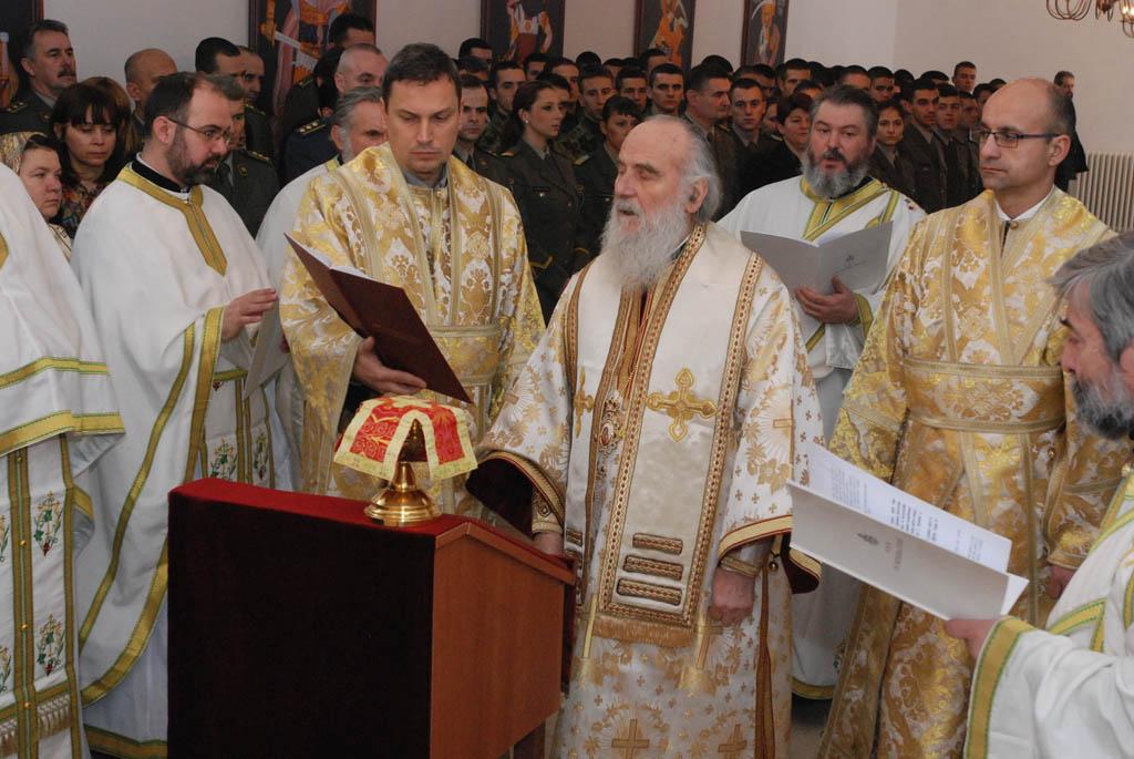 Patrijarh Irinej osveštao bogoslužbeni prostor na Vojnoj akademiji