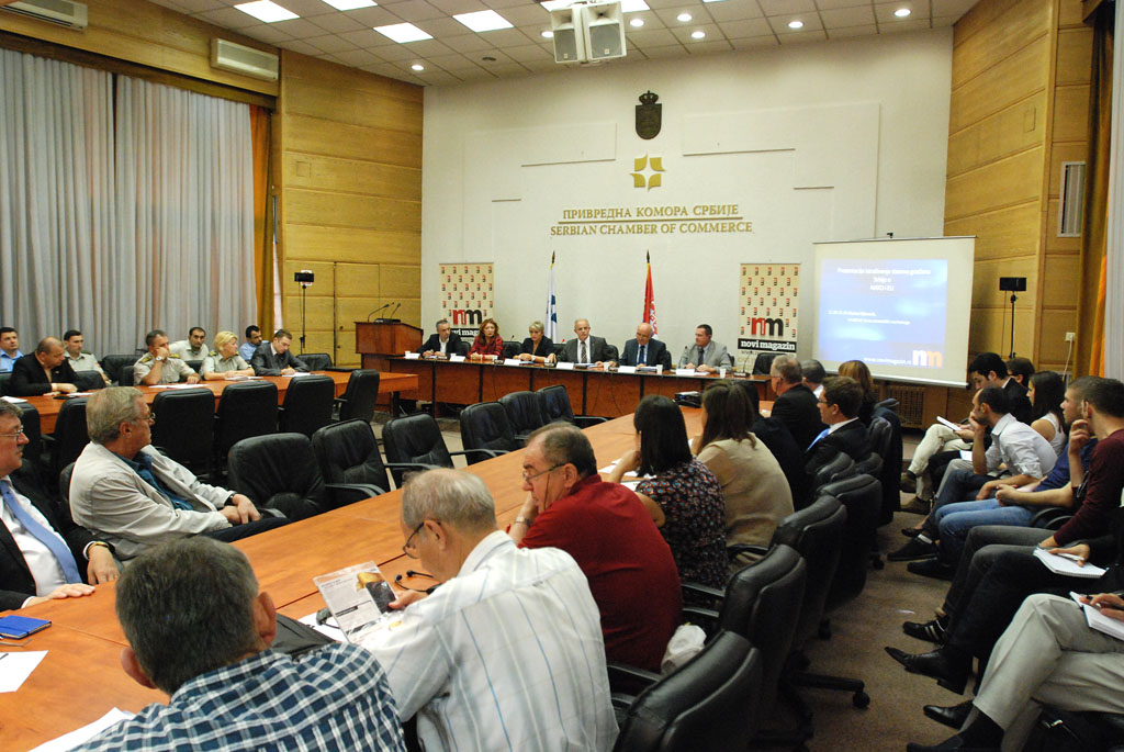 Round Table on Relations between NATO and Serbia