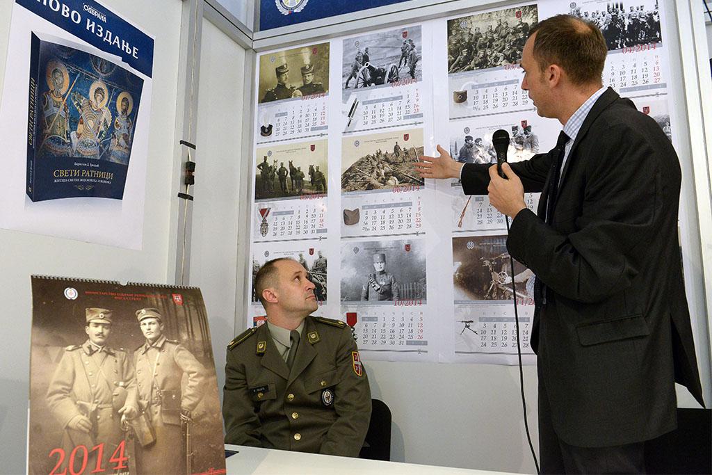Представљен календар Министарства одбране за 2014 годину