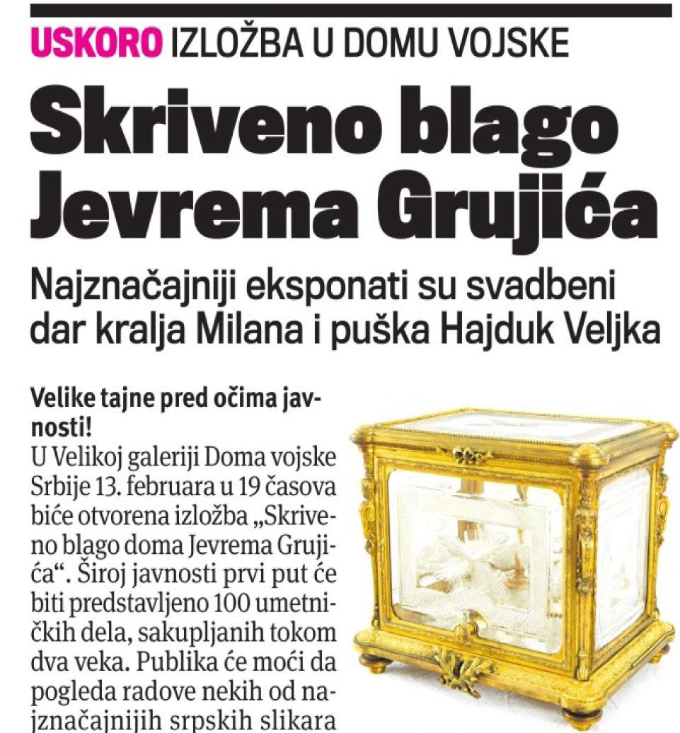 Скривено благо Јеврема Грујића