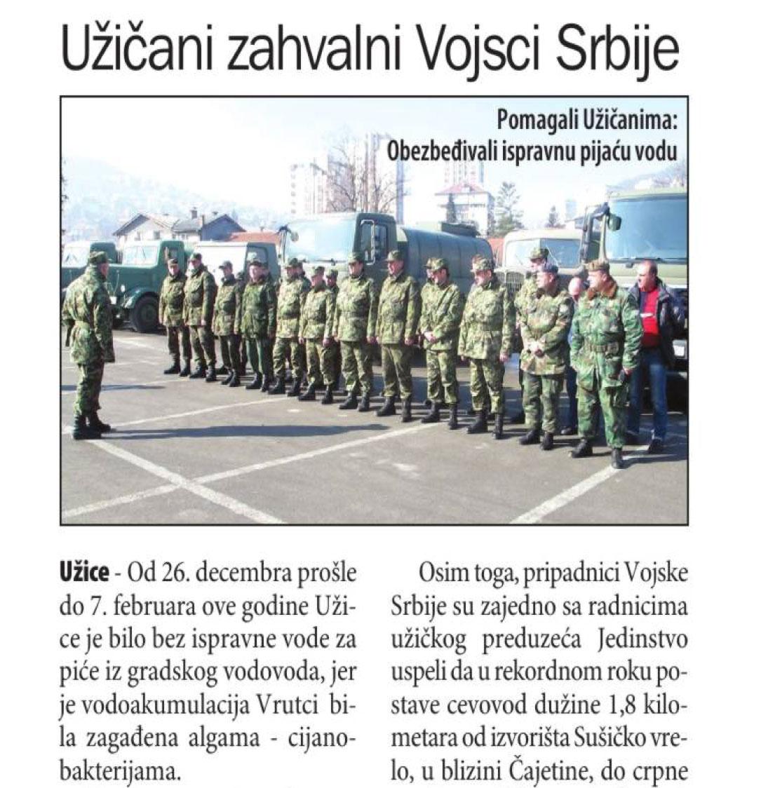 Ужичани захвални Војсци Србије
