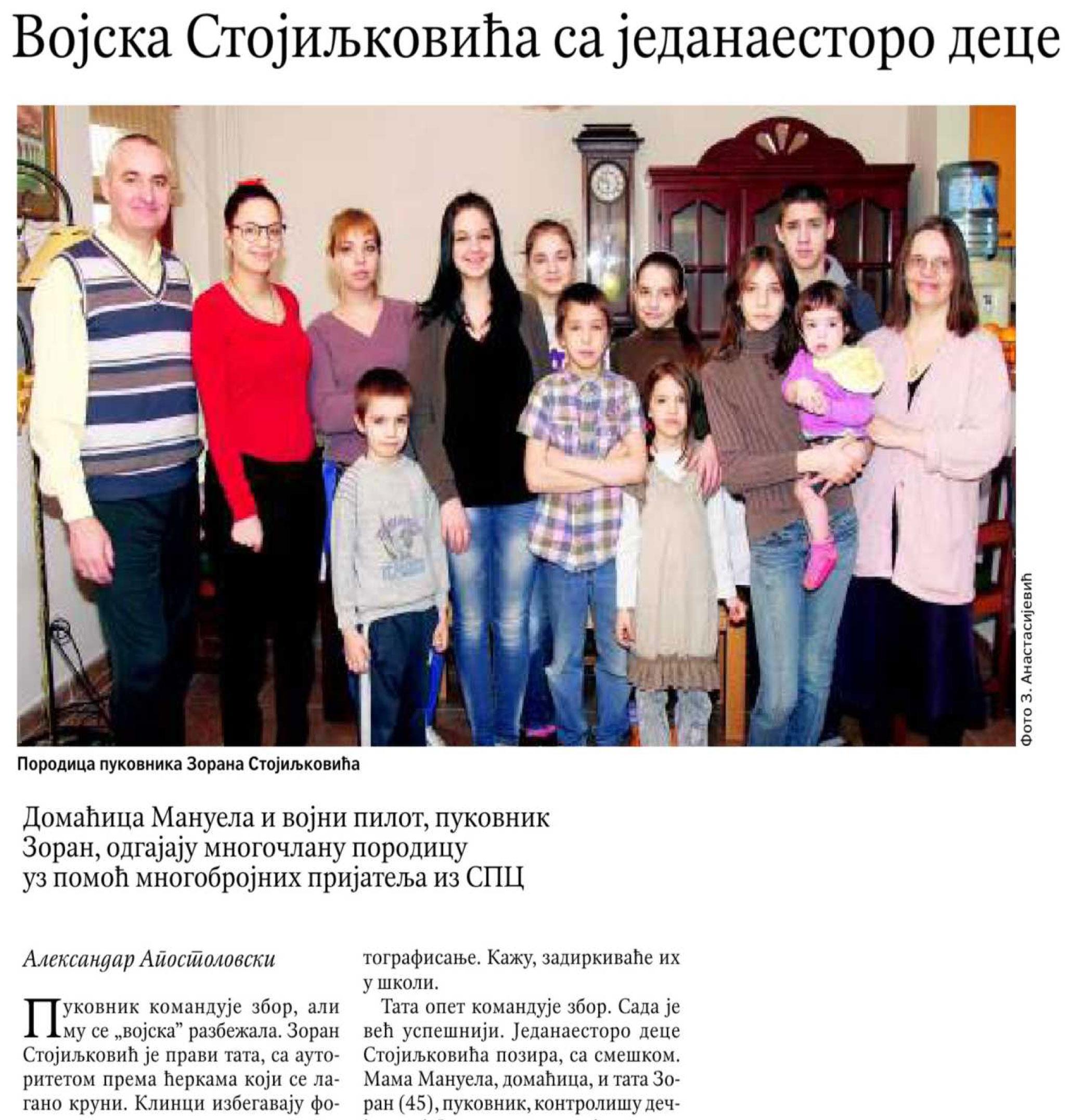 Војска Стојиљковића са једанаесторо деце