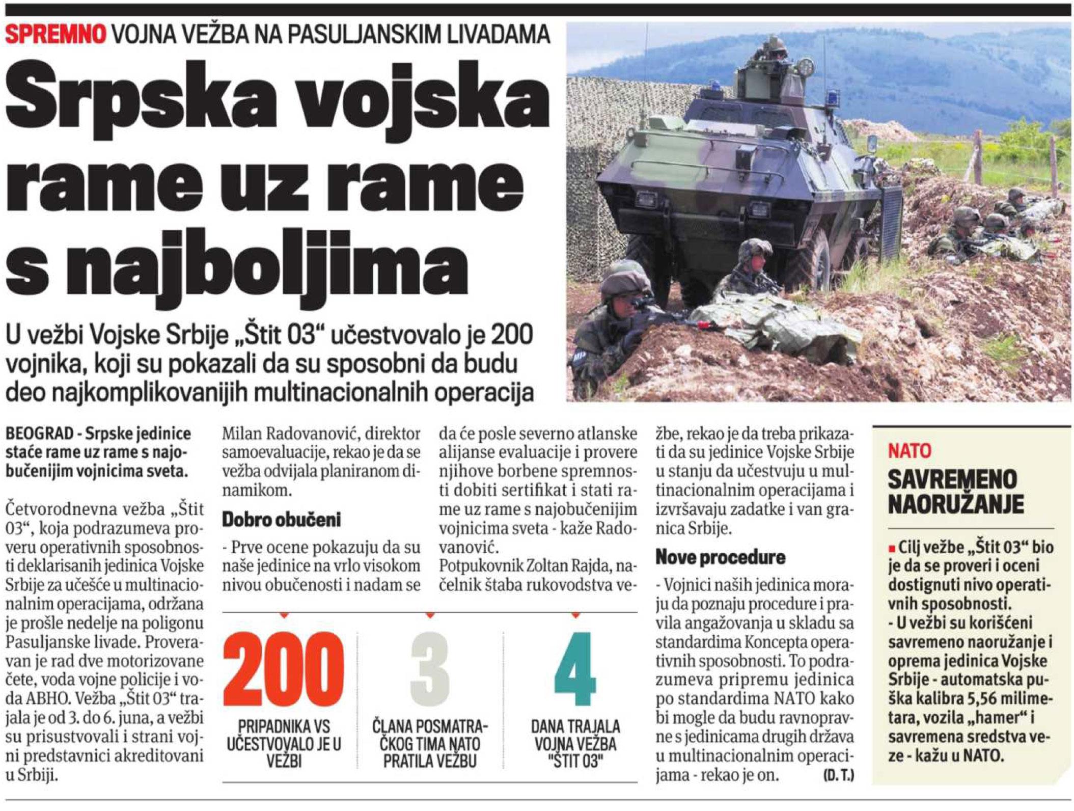 Српска војска раме уз раме с најбољима