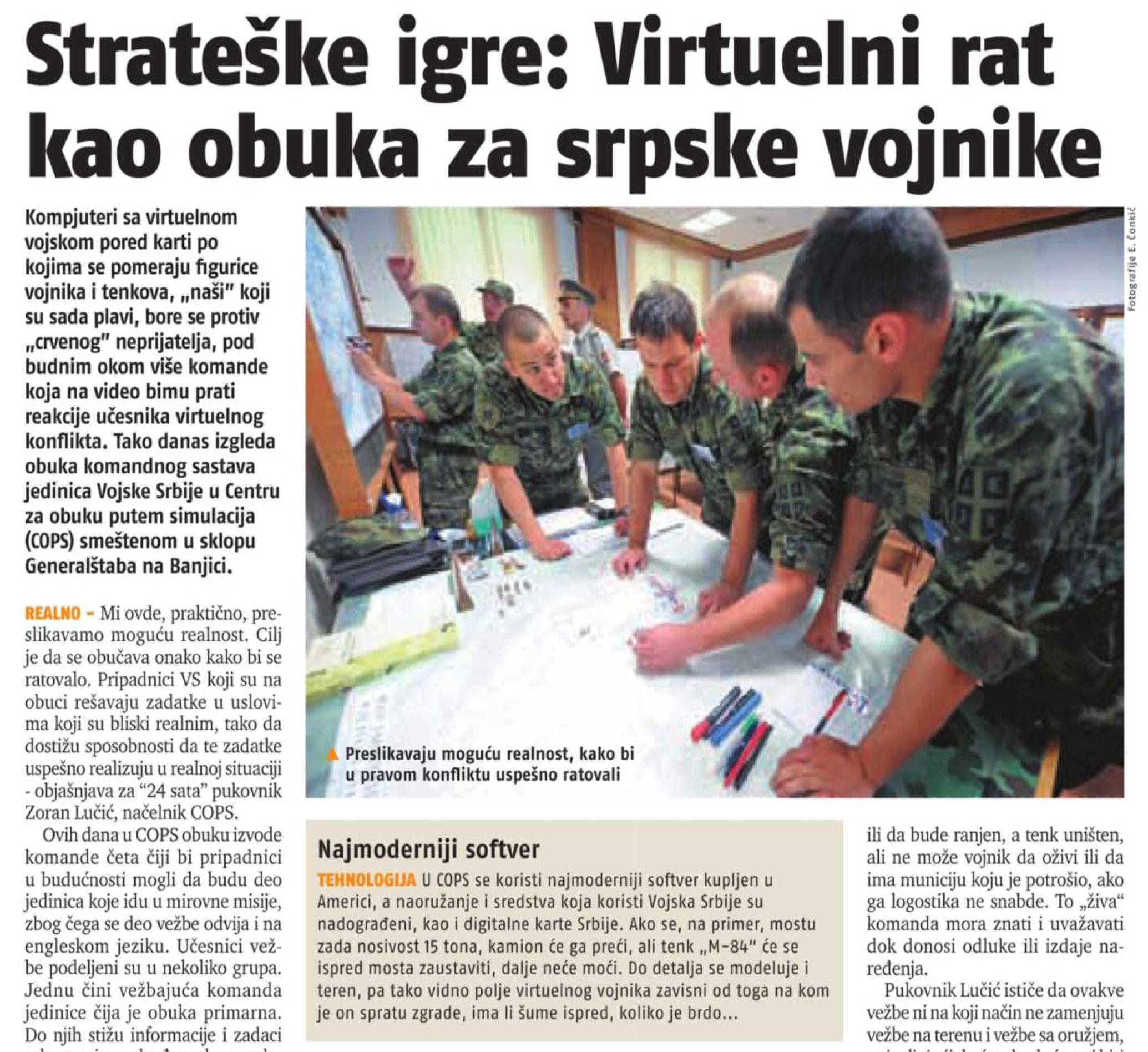 Виртуелне стратешке игре део обуке српске војске