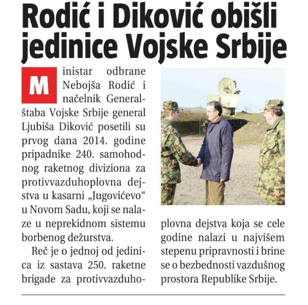 Rodić i Diković obišli jedinice Vojske Srbije