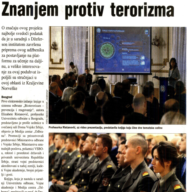 Знањем против тероризма