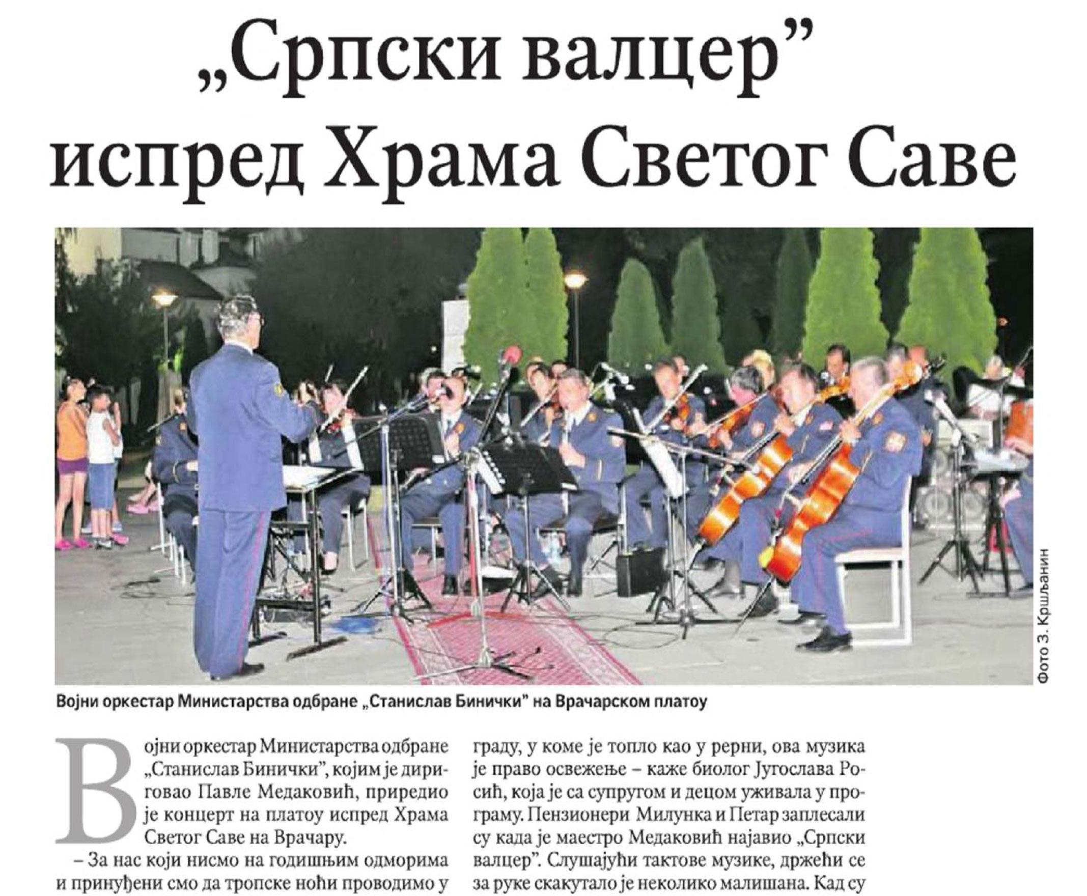 Српски валцер испред Храма Светог Саве
