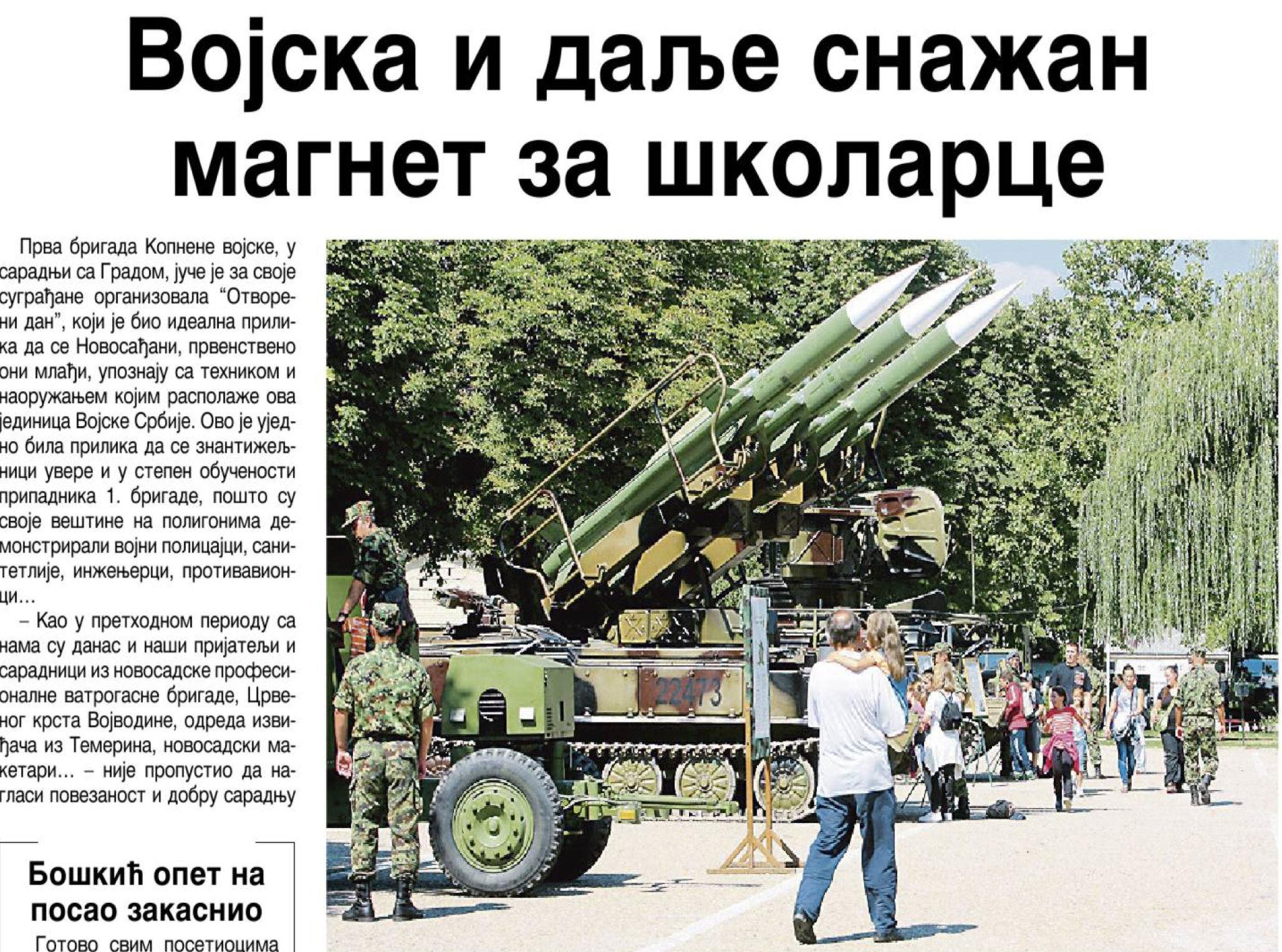 Војска и даље снажан магнет за школарце
