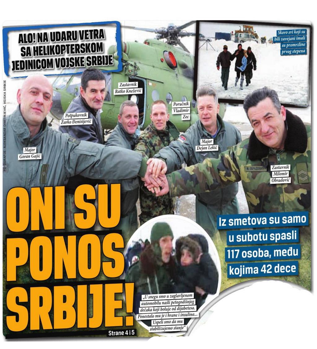 Они су понос Србије