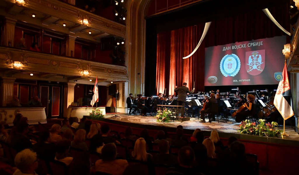 Ceremonial concert on the occasion of the Serbian Armed Forces Day