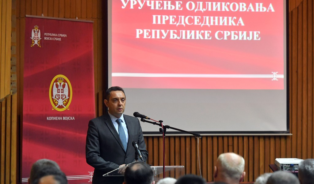 Uručenje odlikovanja predsednika Srbije i vrhovnog komandanta povodom Dana Kopnene vojske i Dana pešadije