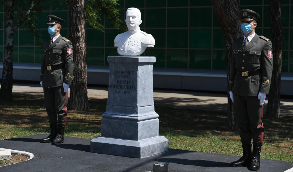 Svečanost povodom otkrivanja biste generala Jovana Miškovića i otvaranja Spomen sobe na Vojnoj akademiji