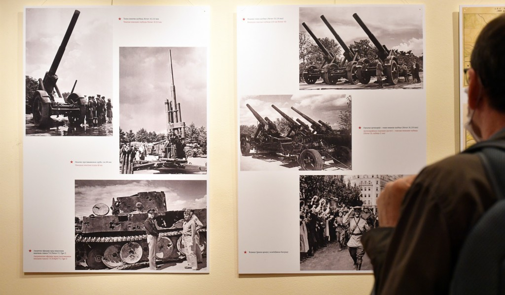 Exhibition The Unstoppable March of the Red Army on the Road to Berlin at the Central Military Club