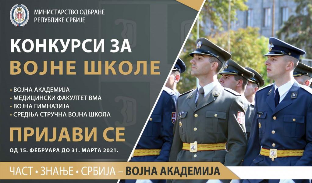 Military school enrolment