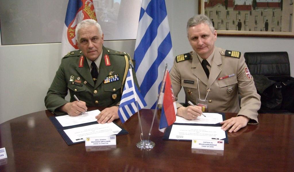 Билатералне одбрамбене консултације са Грчком