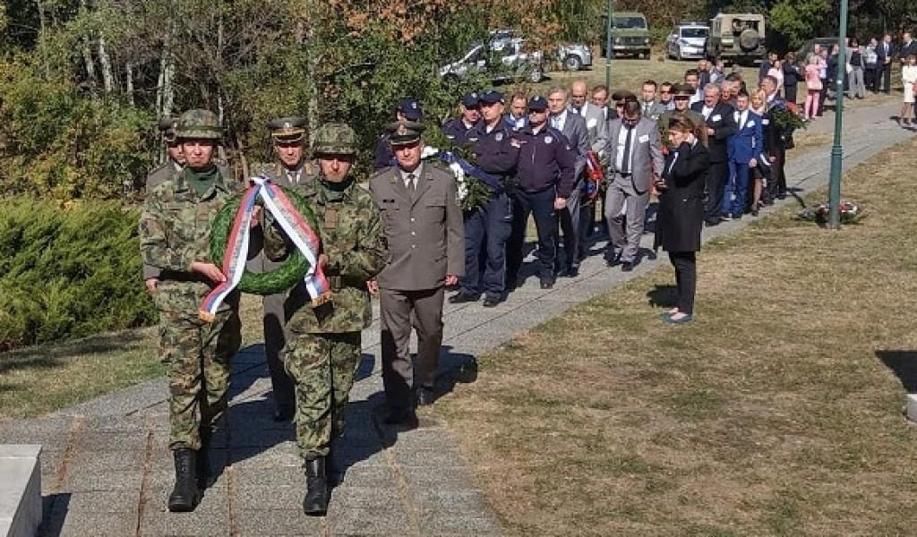 Српско рускe комеморативнe свечаности