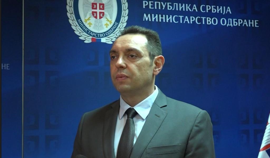 Министар Вулин Овај суд је срамота људске заједнице