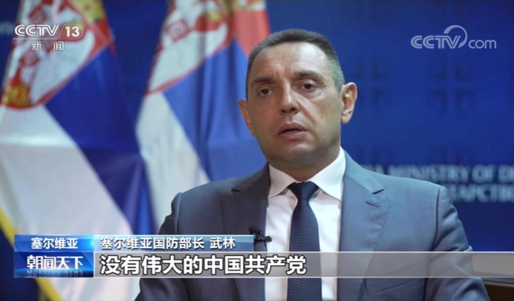 Министар Вулин за кинеску телевизију CCTV Прослава победе значи неговање мира и упозорење за будућност