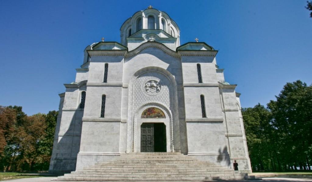 Обележено 200 година од смрти Карађорђа