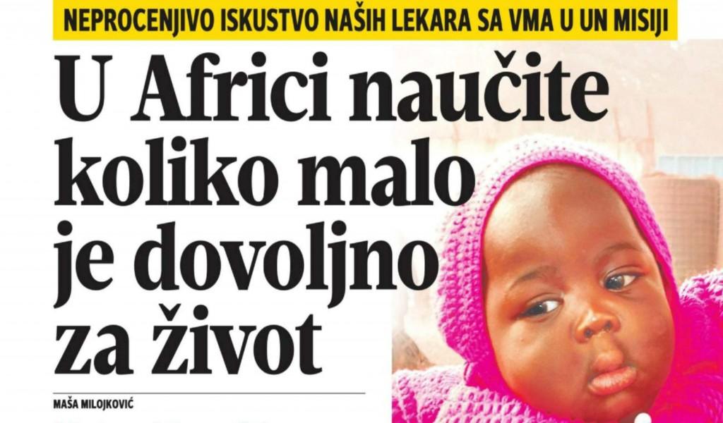 У Африци научите колико мало је довољно за живот