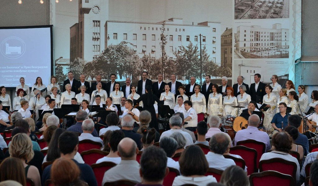 Veče posvećeno tradiciji zdanja Doma Vojske Srbije