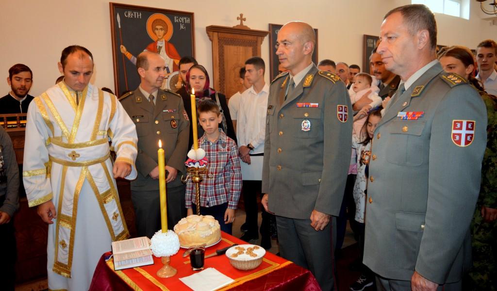 Обележена слава Војне академије