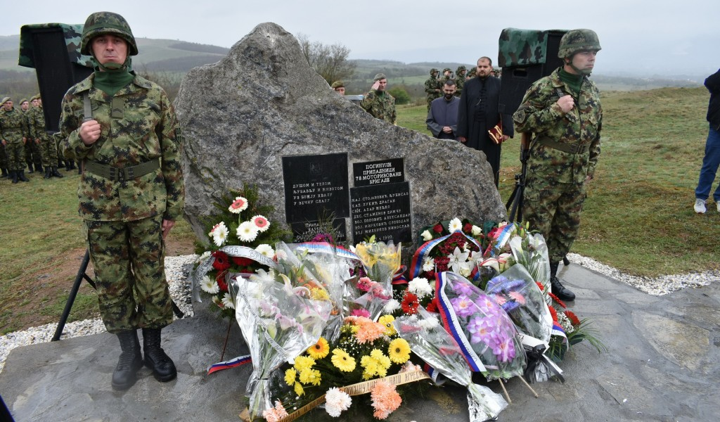 The 20th anniversary of the death of members of the 78th Motorised Brigade marked