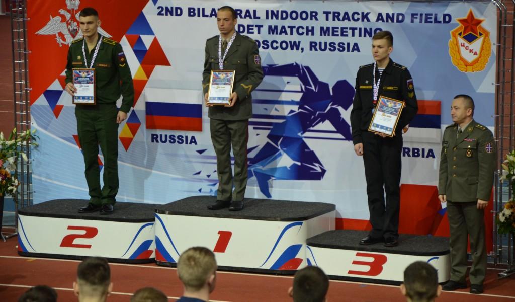 Mедаље за кадете Војне академије на атлетском митингу у Москви