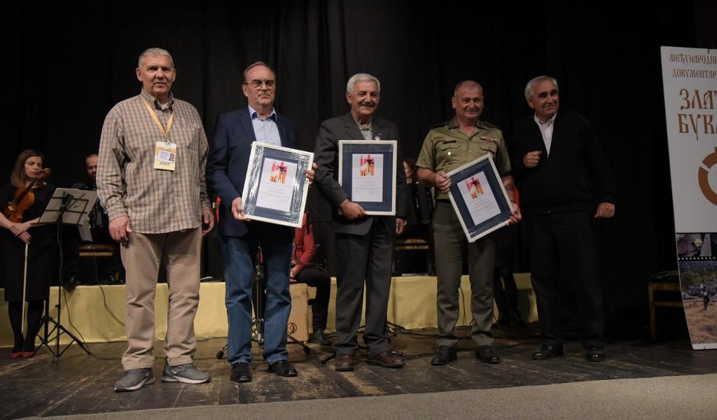 Фестивал Златна буклија у знаку Застава филма