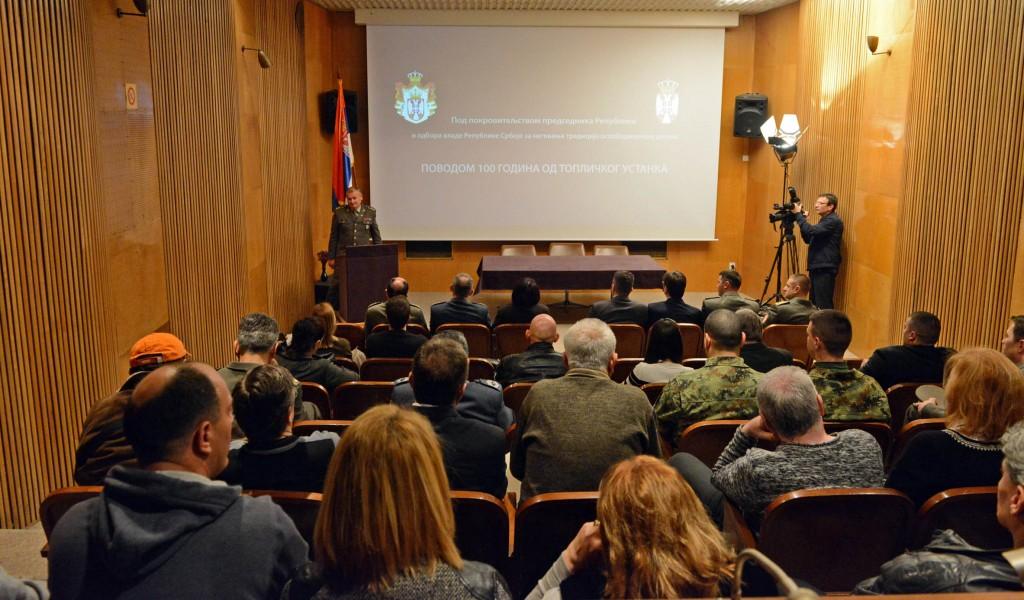 Ministar odbrane na premijeri filma Toplički ustanak