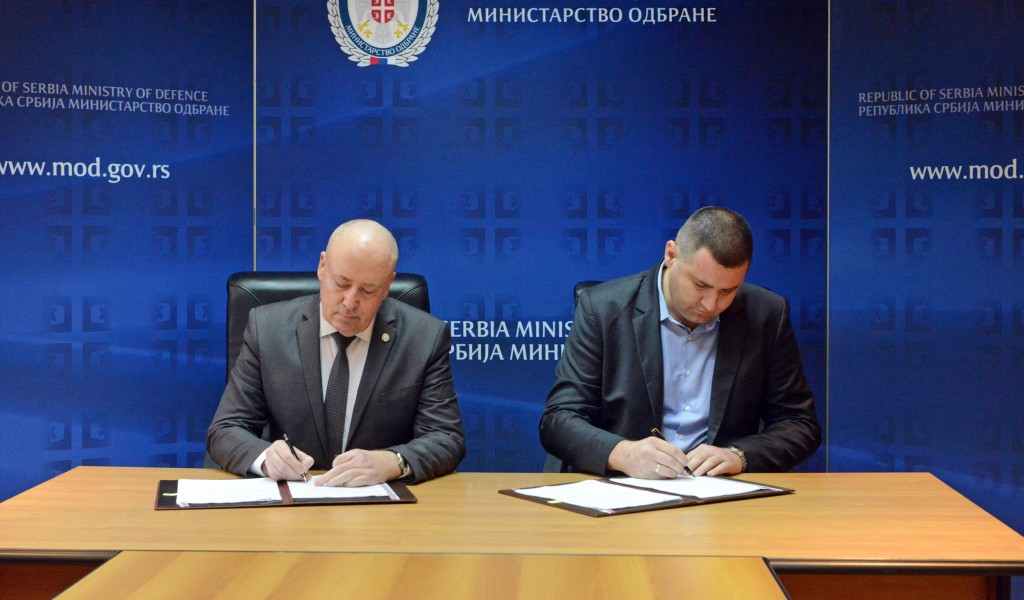 Потписан споразум са Војним синдикатом Србије
