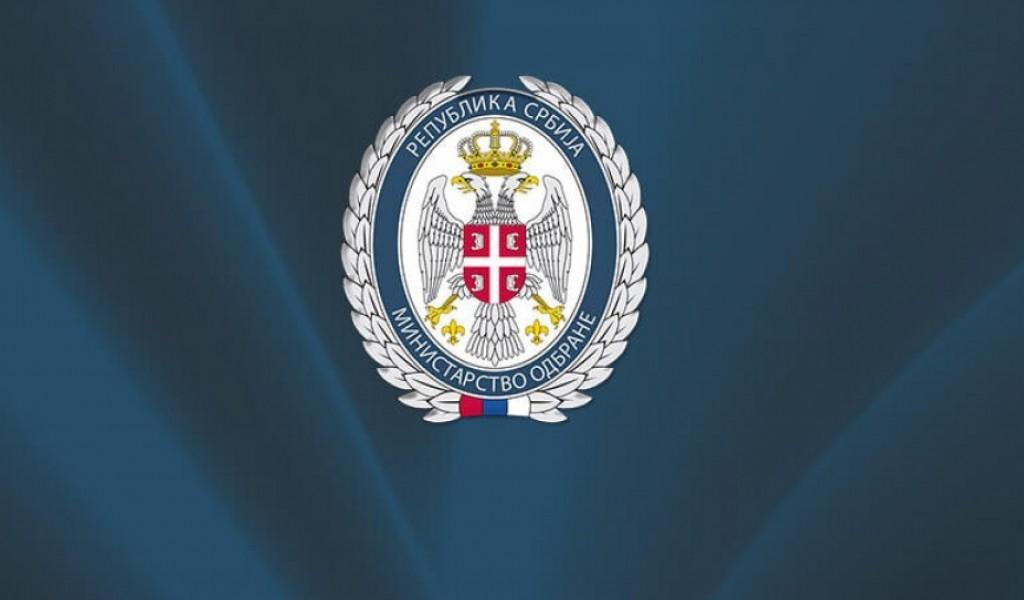 Čestitka ministra odbrane povodom Dana avijacije