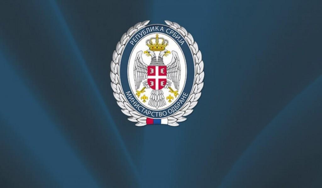 Čestitke ministra odbrane povodom vojnih praznika
