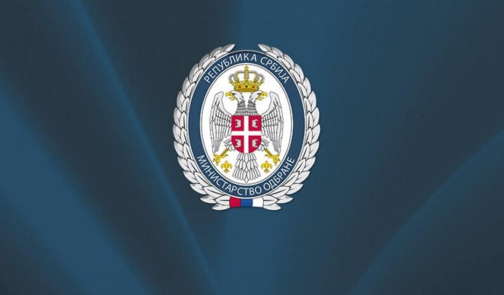 Честитке министра одбране поводом Дана Копнене војске и Дана пешадије