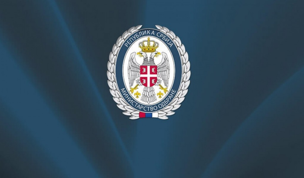 Congratulatory Message from the Minister of Defence to members of the 98th Air Brigade