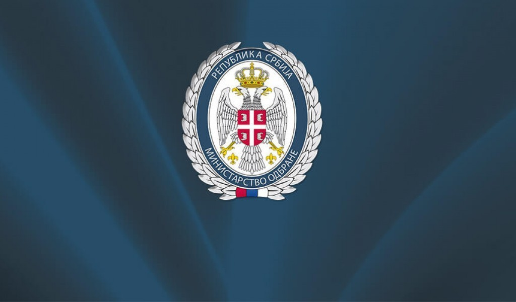 Congratulatory message by the Minister of Defense on the occasion of the Day of the Military Hospital in Niš