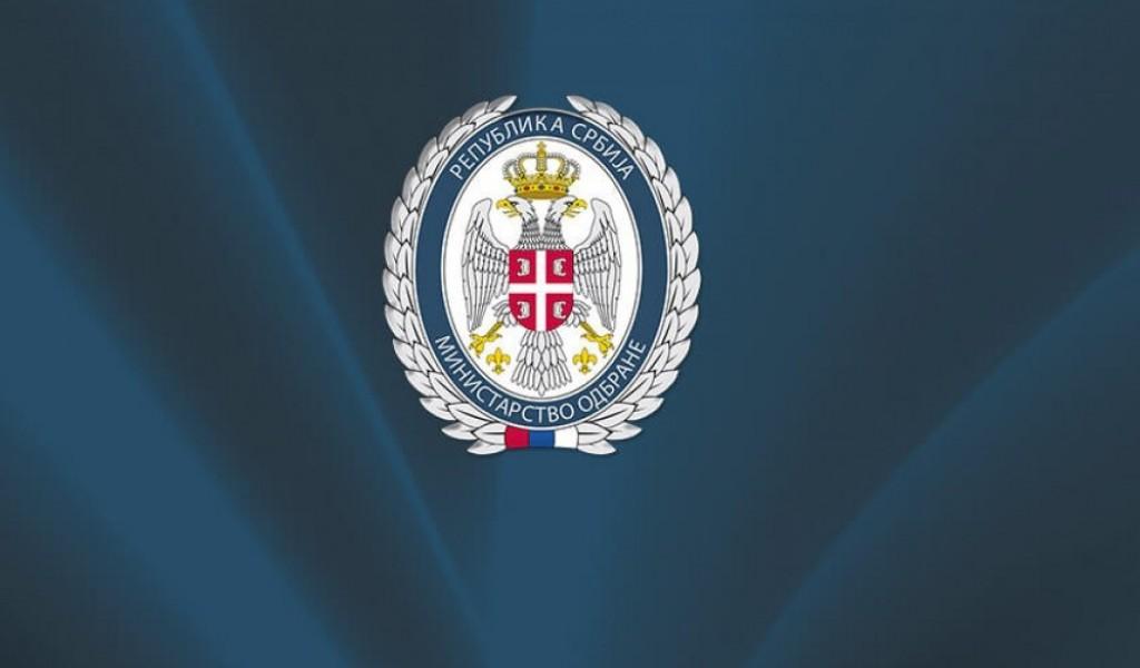 Честитке министра одбране поводом Дана техничке службе и Дана саобраћајне службе