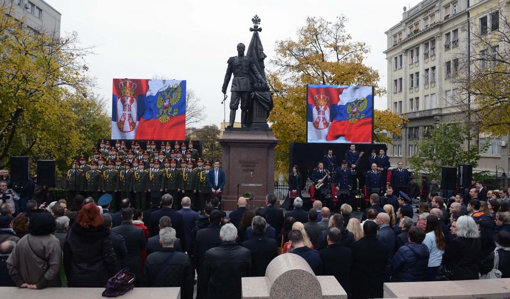 Откривена спомен плоча руском ансамблу Александров