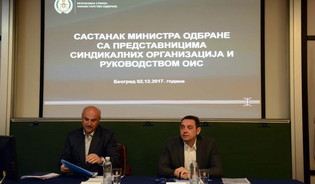 Podrška Odbrambenoj industriji Srbije